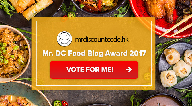 Mr. DC Food Blog Award 2017