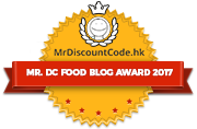 Banners for Mr. DC Food Blog Award 2017 – Participants