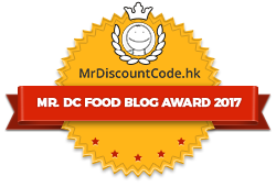 Mr. DC Food Blog Award 2017 – Participants