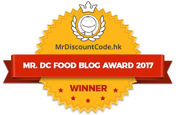 Banners for Mr. DC Food Blog Award 2017 – Winners