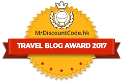 Travel Blog Award 2017