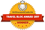 Banners for Travel Blog Award 2017
