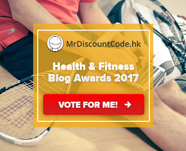 Banners for Health & Fitness Blog Awards 2017