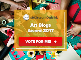 Art Blogs Award 2017
