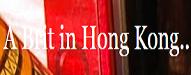 A Brit in Hong Kong