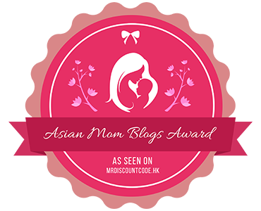 Asian Mom Blogs Award