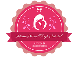Banners for Asian Mom Blogs Award