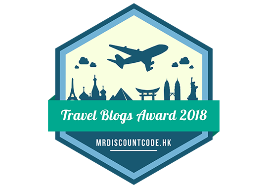Travel Blogs Award 2018