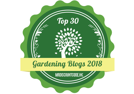 Banners for Top 30 Gardening Blogs 2018