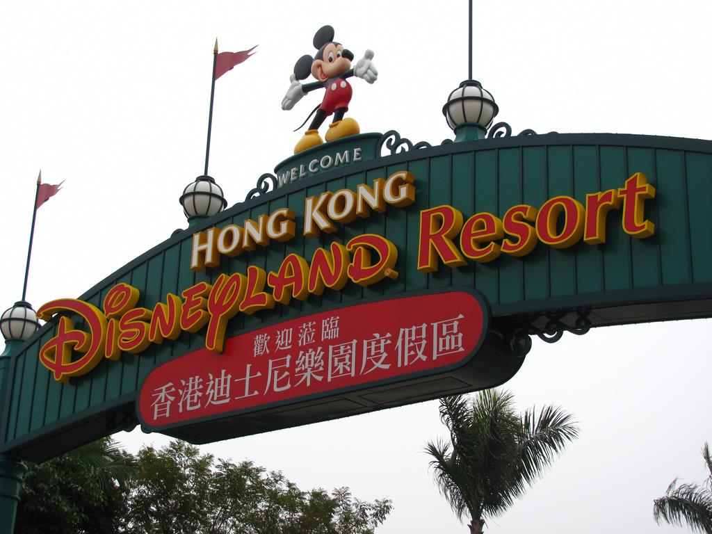 Klook Hong Kong Disneyland Resort