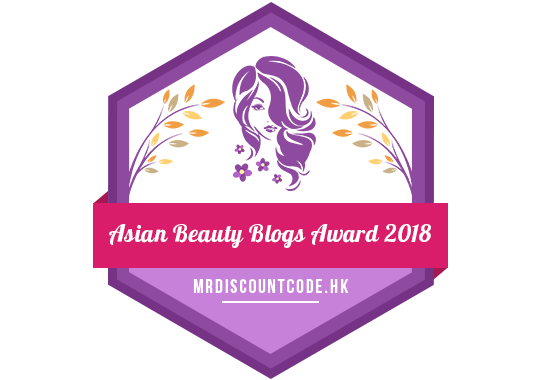 Banners for Asian Beauty Blogs Award 2018