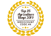 Banners for Top 25 Agriculture Blogs 2019