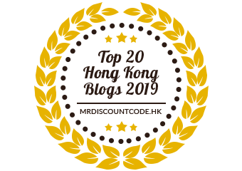 Banners for Top 20 Hong Kong Blogs 2019