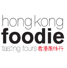Best Food Blogs 2019 @hongkongfoodietours.com