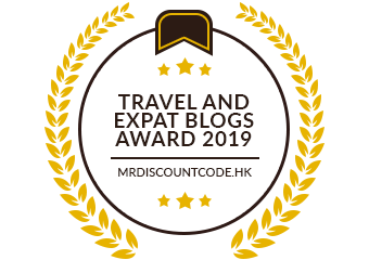 Banners for Travel & Expat Blogs Award 2019