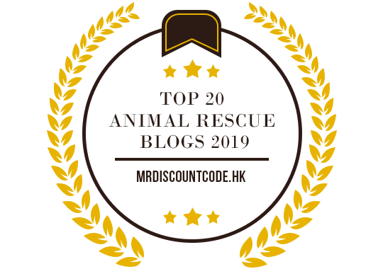 Banners for Top 20 Animal Rescue Blogs