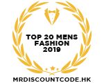 Banners for Top 20 Mens Fashion 2019