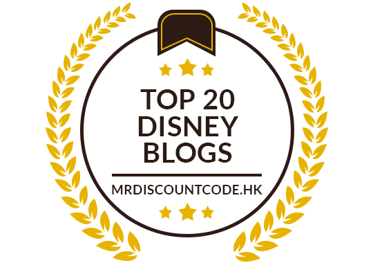 Banners for Top 20 Disney Blogs