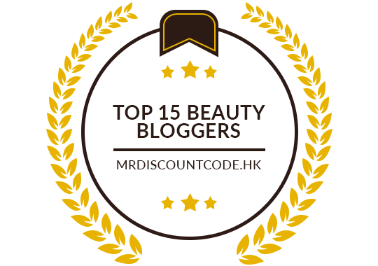 Banners for Top 15 Beauty Bloggers