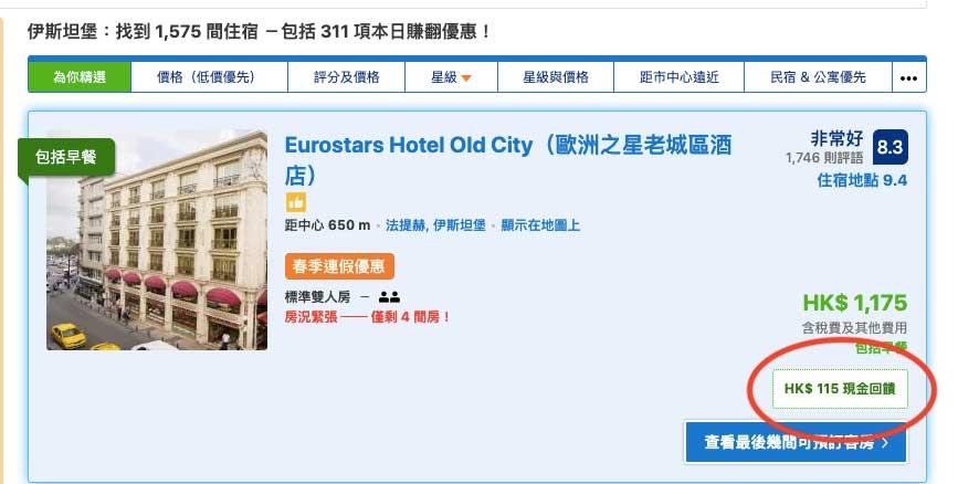 Booking.com 2